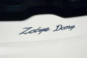 众泰新能源汽车被裁定破产清算